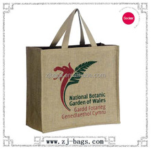 New product 2017 jute bag for wheat Of Structure