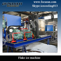 Air cooled flake ice machine or water cooled flake ice machine with big capacity