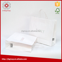 Inverted paper bag, kraft paper bag