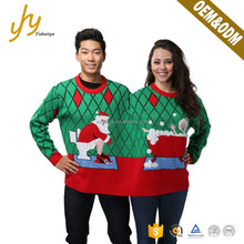 Newest Design Two Sleeves Jacquard Funny Couples Ugly Christmas Sweater