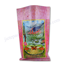 Customized 25kg pp woven basmati rice bag export to Pakistan, Afghanistan, Dubai