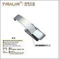 stainless steel latch lock,machine clasp lock
