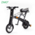 2018 Two Wheels 36V Foldable Electric Stigo Scooter