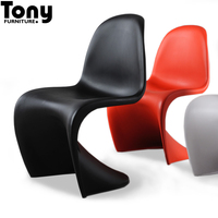 classic living room furniture plastic chair