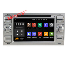 Android 7.1 2 Din 7 Inch Car DVD Player for ford F OCUS Mondeo S-MAX with DVD GPS navigation radio 4G WIFI 2GRAM+16GROM