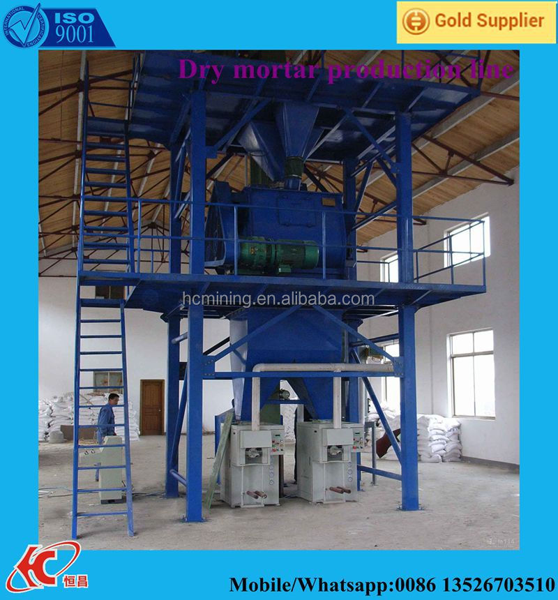 Dry mortar mixer dry mortar production line