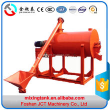 Chemical powder making machine,china masala mixer