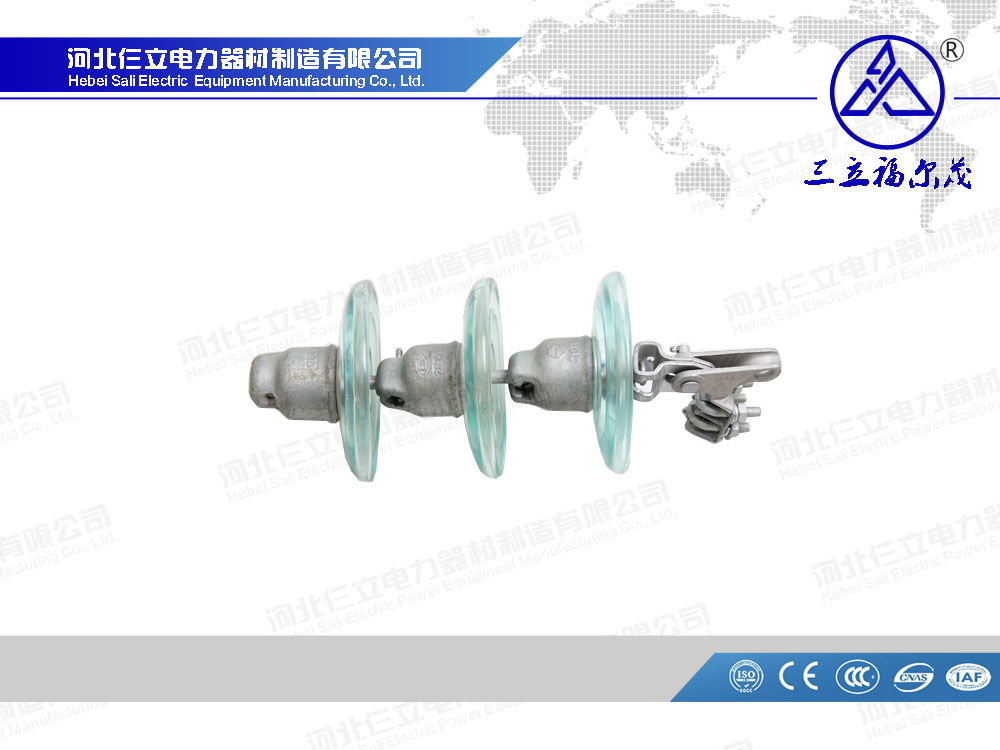 High Voltage Toughened Glass Insulator