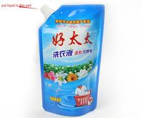 High quality printing zipper laundry bag packaging