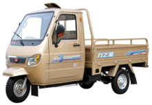 Closed cabin cargo wagon tricycle/ electric and kick start type / 200CC water cooling