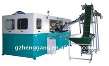 Pet bottle blow molding machinery