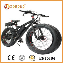 best selling MTB Tire electric bicycle india folding electric bike with EN 15194