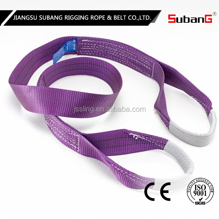 one way heavy duty ring type lifting sling