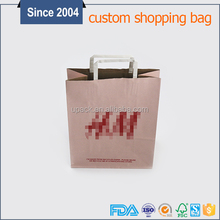 Oem bag manufacturers cheapest price foldable clothes packing bag