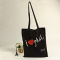 Custom wholesale new fashion christmas gift canvas shopping bag for handle and shoulder