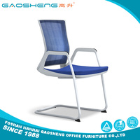 Full mesh office visitor chair meeting chair without wheels
