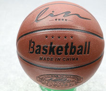 Custom Leather Basketball Moisture Absorbent/ Microfiber Material Custom your own basketball