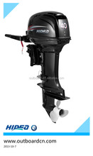 Hidea High Quality Popular 2stroke 40hp Outboard Motor manual control short shaft motor