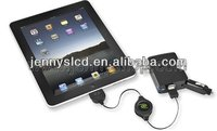 Best price mobile phone charger for ipad in stock
