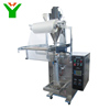 DXDF-800H Good Reputation automatic vertical salt bag packaging machine