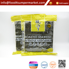 50sheets Seaweeds roasted sushi nori for wrapping sushi and rice ball