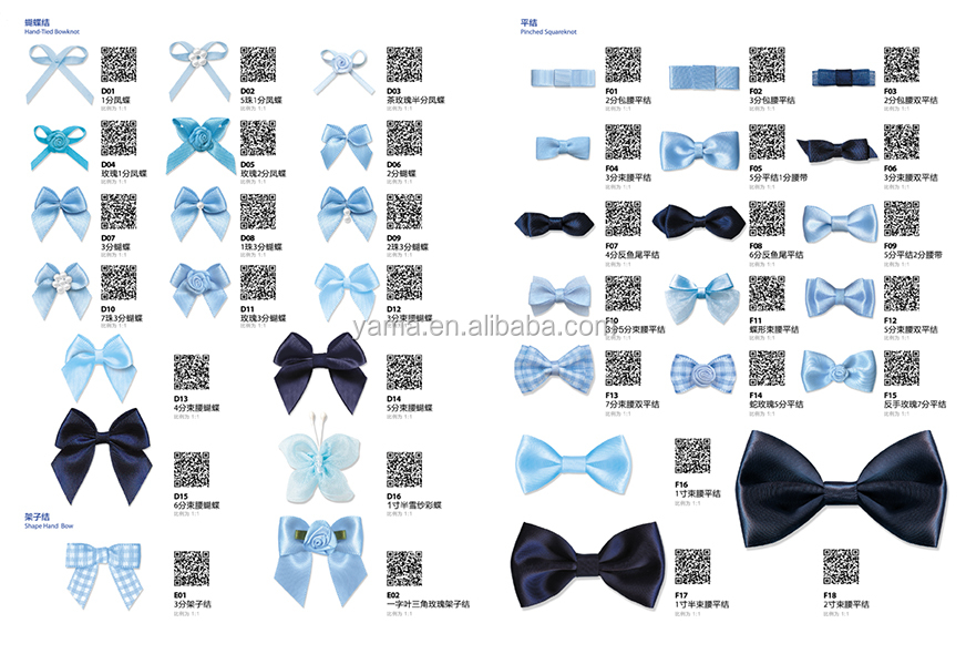 Ribbon Bows Catalogue (2).jpg
