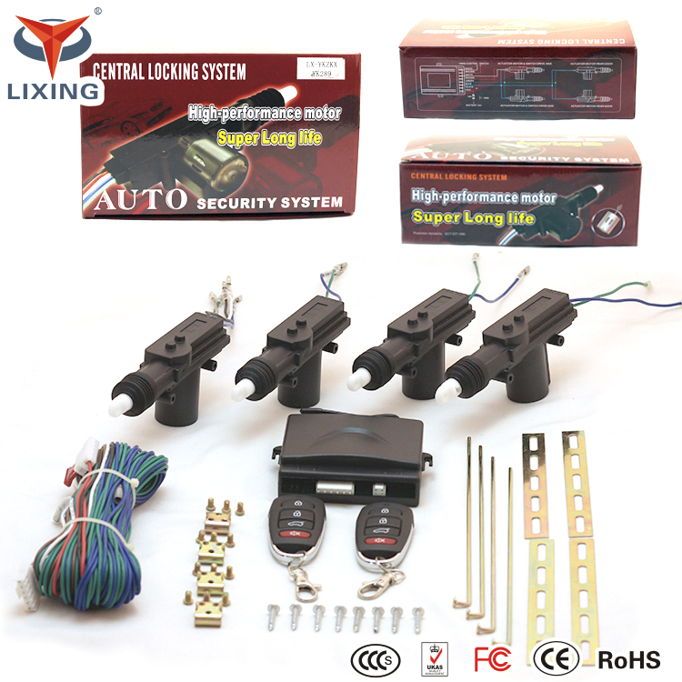 guangzhou best suppliers ABS material electronics central lock for 12V universal normal Cars