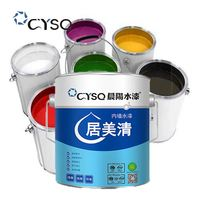 Waterborne Odorless Decorative internal wall paint coating for home deco