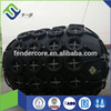 50 and 80 kpa initial pressure inflatable marine rubber fender for ships