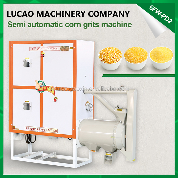 2016 Hot China Manufacturer maize grits and flour grinding mill machine/ corn grits and flour making machine