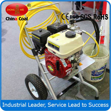 GD-1150 Airless Spray Painting machine from China Coal