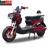 2000W Heavy Adult Two Wheel Fast Speed Electric Motorcycle