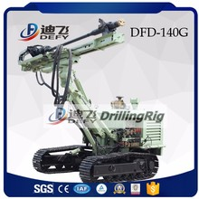 DFD-140G quarry drilling and blasting equipment
