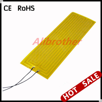 12V 24V Kapton Flexible Etched Foil Heating Pad/Sheet/Film Heater