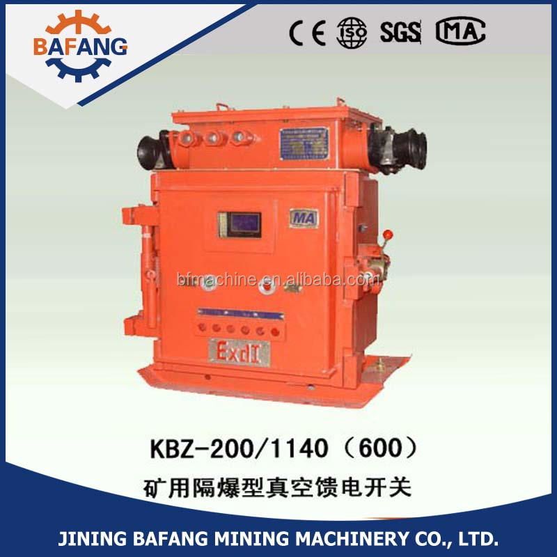 KBZ-400(200)/1140(660) coal mining Explosion-proof Vacuum Feeder Switch