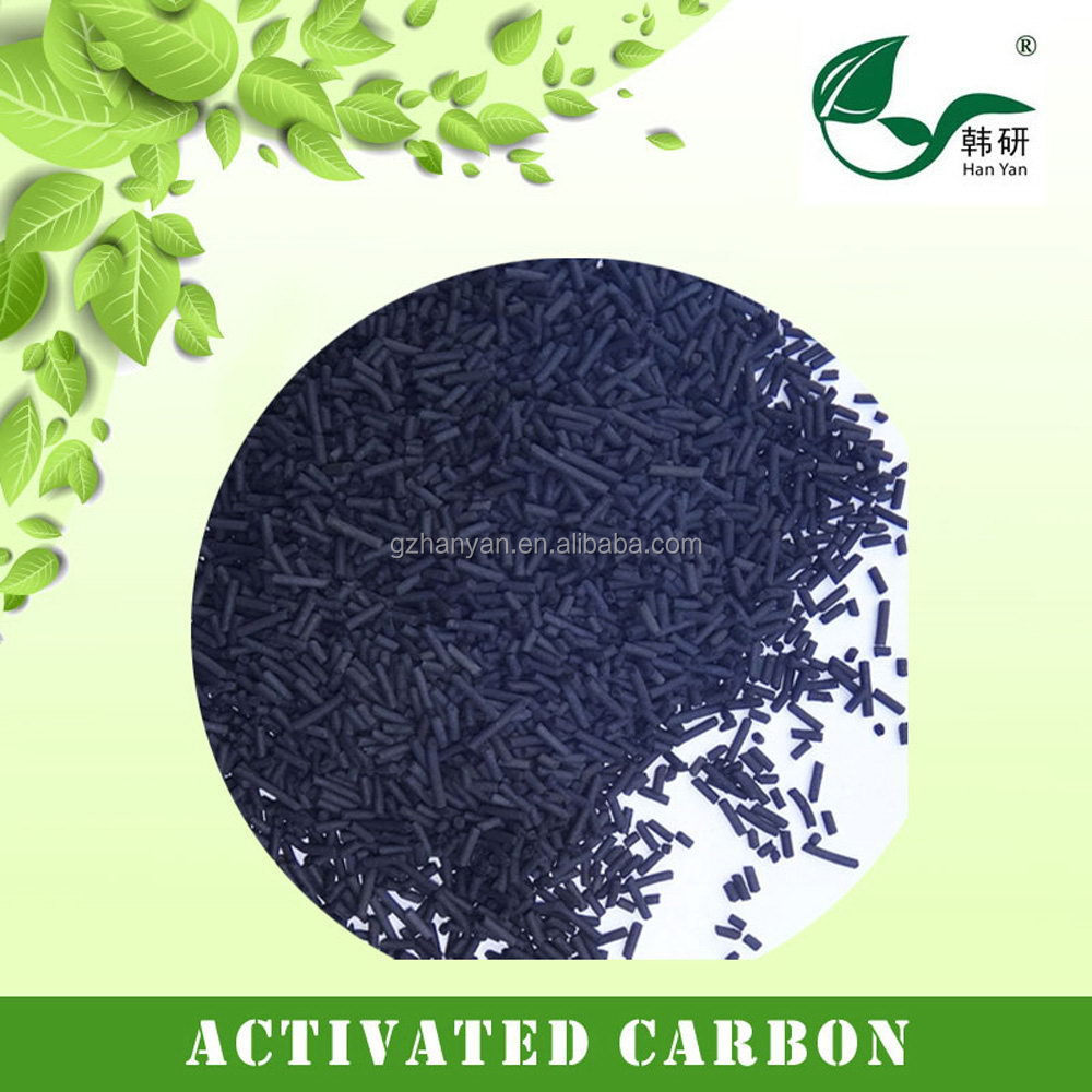 manufacture and supply genuine anthracite,PAC, GAC andpelletised activated carbon.