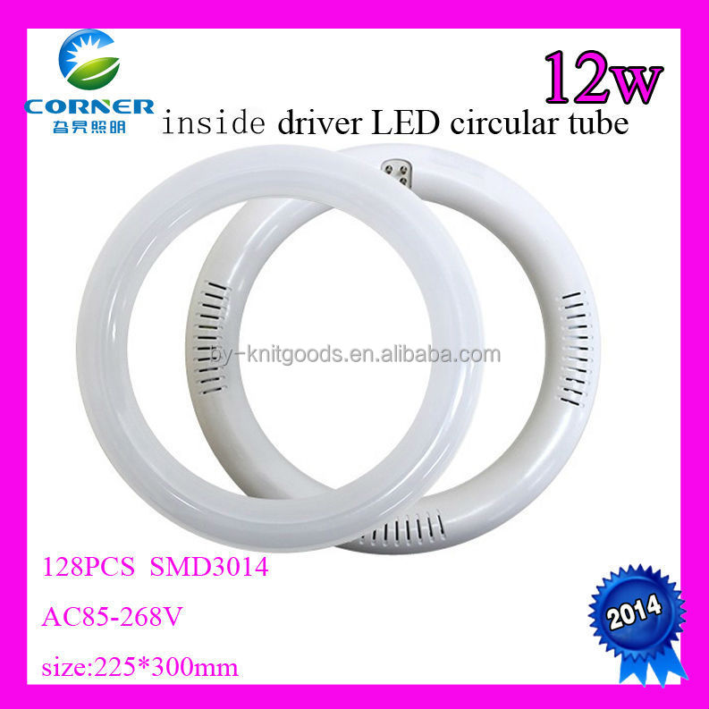 2014 new products 12w DIM 225mm t8 led circular fluorescent <strong>tube</strong>