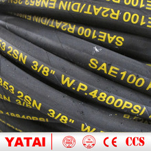 High quality wire braid sae 100r2 hydraulic hose mangueira de borracha