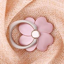 360 Rotates Mobile Phone Table Top Flower Design Custom Metal Finger Ring Cell phone Holder For iphone FH10