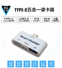 USB 3.1 Type C USB-C to USB 3.0 Female OTG Adapter & TF SD Smart Card Reader For PC Laptop Tablet Macbook