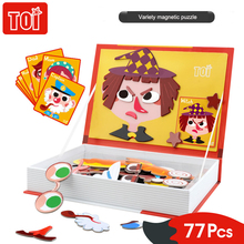 Magnetic Crazy Expression Fantasy Puzzle Fridge Sticker Toys Children Magnetic Book Educational Toys For Kids