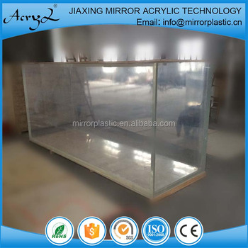 Rectangular fish tank