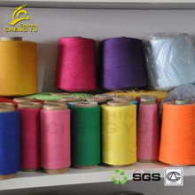 regenerated tc or pc or polyester coton mix blend yarn carpet