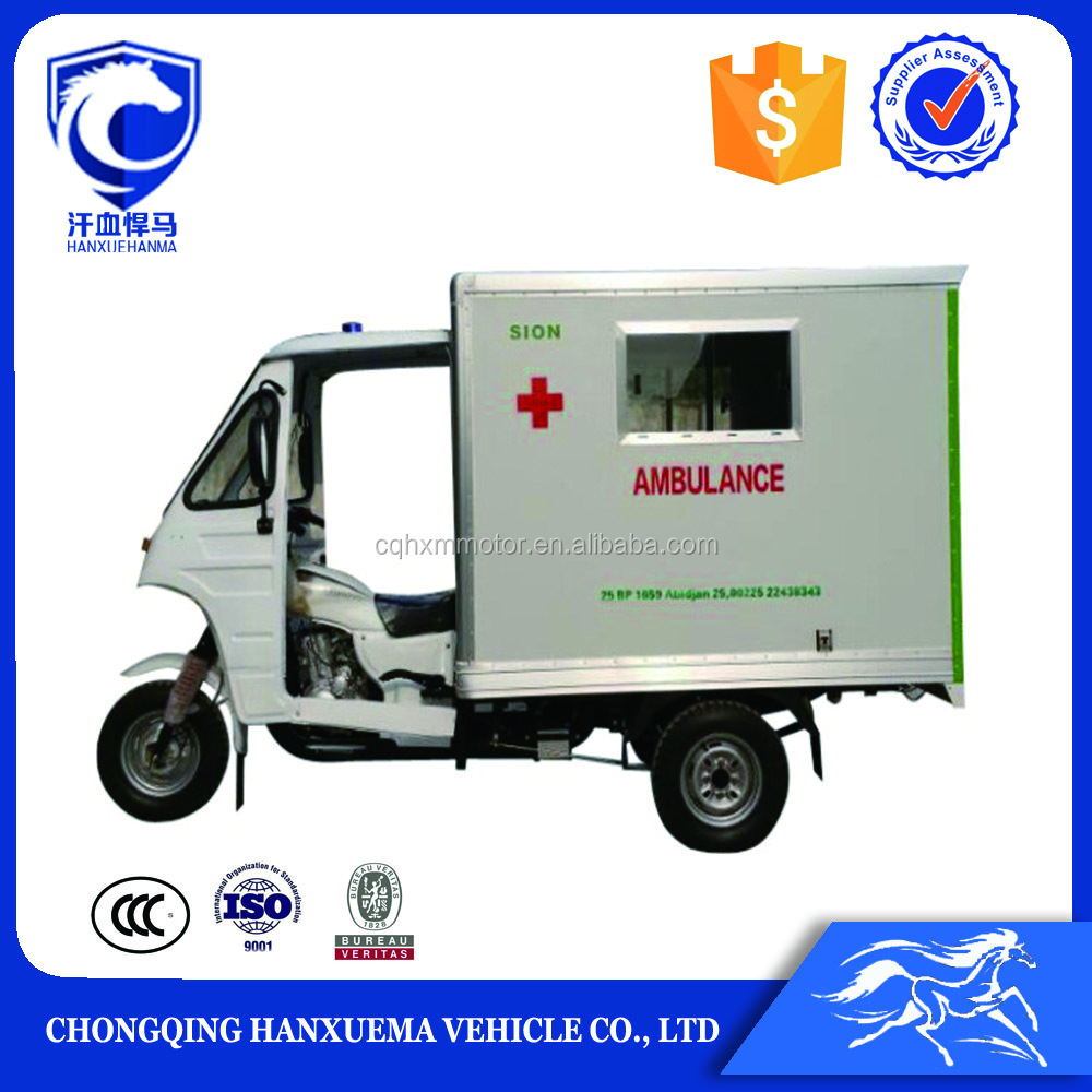 Chongqing new 150cc three wheel ambulance motorcycle for Africa market