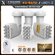 2017 Quad lnb manufacturers with cheap price of X2