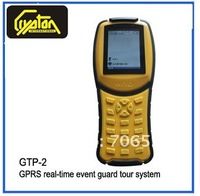 GPRS guard tour control for security