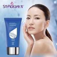 OEM Whitening SunScreen BB Cream silky white cream mineral makeup touch me please cream for women 40ml