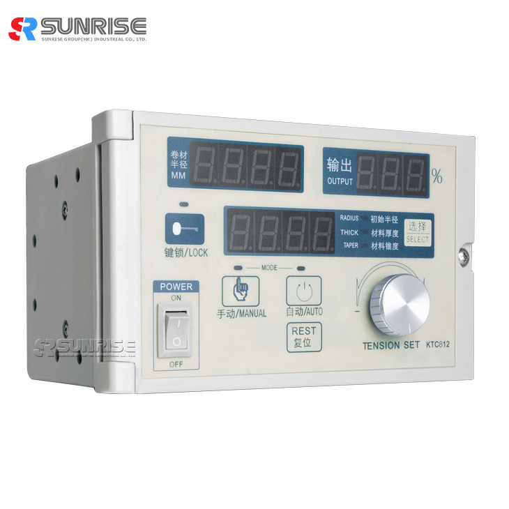Fully Auto Tension Controller In China, SUNRISE Tension Controller System With 14 Yesrs of Experience