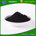 767 injection wood based powder medical activated carbon