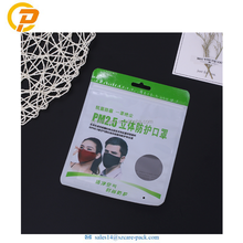 High Quality Medicine Gauze Mask Packaging Plastic Zipper Medicine Bag